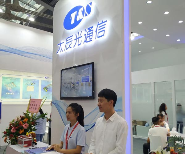 T&S-Exhibited-at-the-20th-CIOE-in-Shenzhen