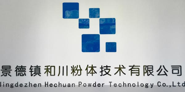 T&S-acquires-Hechuan-Powder-Technology-2